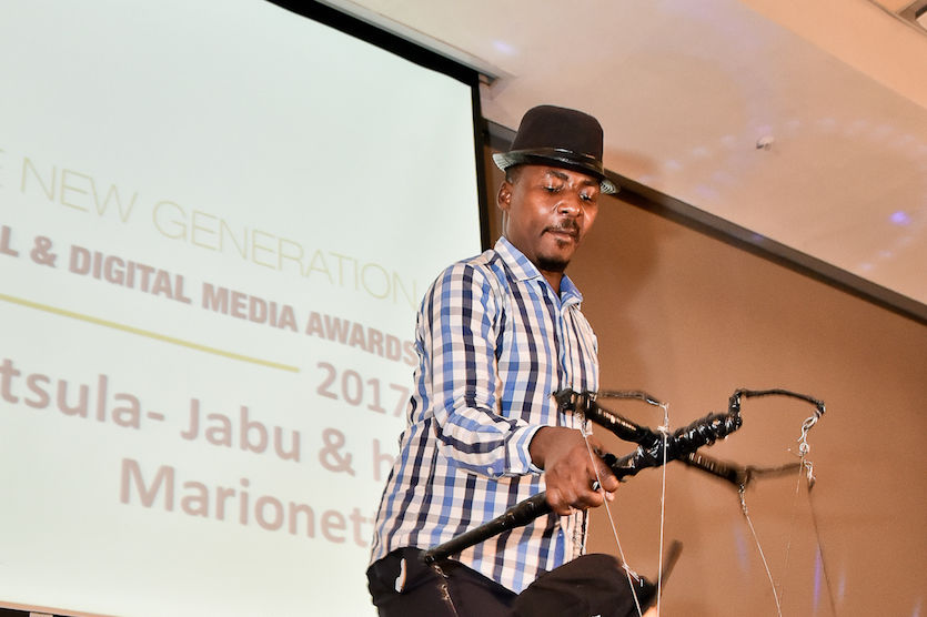 New Generation Awards 140